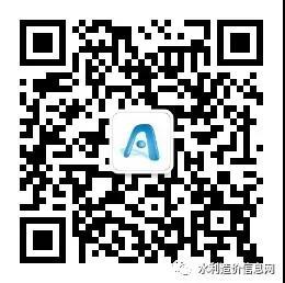 水利造价信息网.jpg