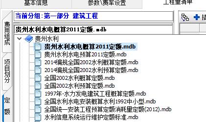 QQ图片20210324093401.png